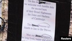 Переписанное объявлении о рождении принцессы, предъявленное герольдом