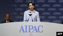 لابی آیپک، از گروههایی است که برای نزدیکی روابط اسراییل و آمریکا تلاش می کند.