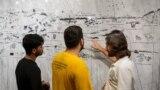 """Sa izložbe """"Didaktički zid"""", Bihać"""