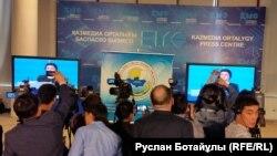 Парламент мәжілісі сайлауына түсетін саяси партиялардың сайлауалды дебаты. Астана, 16 наурыз 2016 жыл.