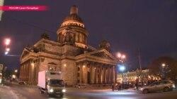 Петербург протестует против передачи Исаакиевского собора РПЦ