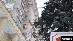 Москвадагы борбордук клиникалык оорукана.