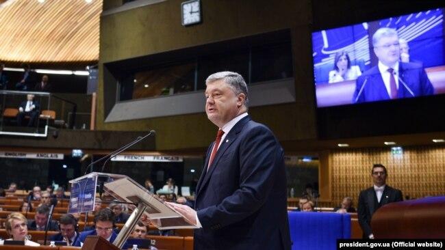 Петр Порошенко на сессии ПАСЕ в Страсбурге