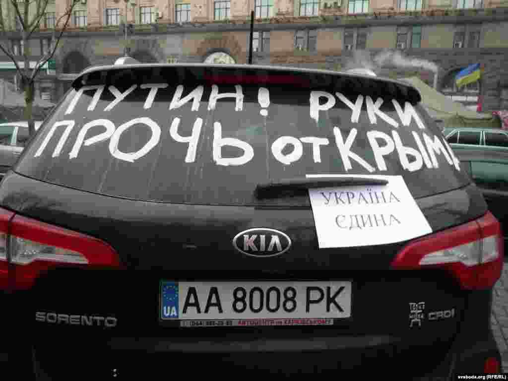 Киев. Украина.