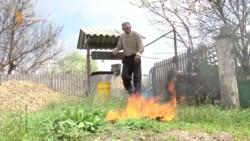 Satul cu apă de foc