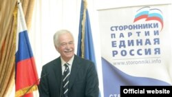 Борис Грызлов пообщался со сторонниками
