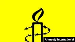 """""""Амнести интернешнл"""" құқық қорғау ұйымының белгісі."""