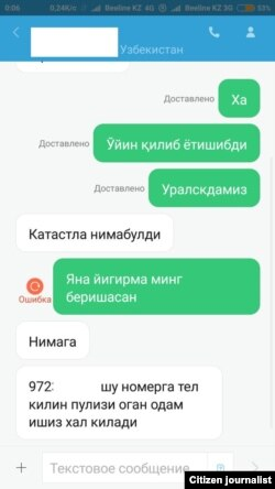 "Ўзбекистонликларнинг ""ўртакаш""лар билан ёзишмасидан"