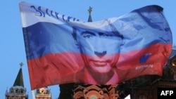 Moskë - foto ilustruese