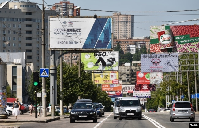 Донецк в июле этого года
