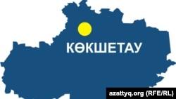Ақмола облысының аумақтық картасы.