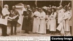 II Nikolayın ailəsi, 1913