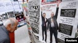 """Грузинские эксперты единодушны во мнении, что новое правительство назначит губернаторами членов правящей ныне коалиции """"Грузинская мечта"""""""
