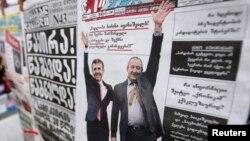 «Gürcüstan arzusu» koalisiyasından prezidentliyə namizəd Giorgi Margvelashvili-nin seçki plakatı – 28 oktyabr 2013