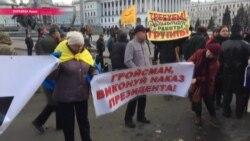 Михайловский Майдан: сотни вкладчиков разорившегося банка перекрыли главную улицу Киева