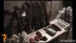 В Ереване обнаружен беспрецедентный арсенал оружия