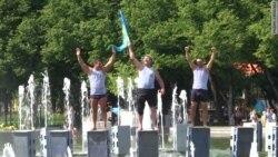 День купания в фонтанах