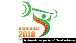Aşgabatda Agyr atletika boýunça geçjek Dünýä çempionatynyň resmi nyşany.