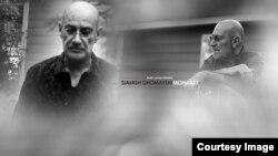 Siavash Ghomayshi - Mohabat