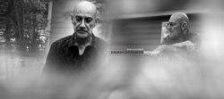 موسیقی امروز: شنبه ۵ مهر ۱۳۹۳