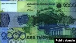 Банкнота номиналом 2000 тенге.