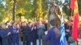 Yugoslav Leader Tito's Statue Unveiled In Montenegro