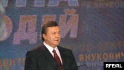 Վիկտոր Յանուկովիչը ողջունում է իր կողմնակիցներին: 7-ը փետրվարի, 2010 թ.