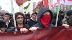Русские националисты против политических репрессий