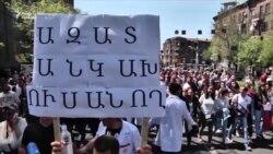 На протести у Вірменії вийшли студенти (відео)