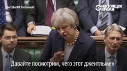Премьер Великобритании жестко ответила лидеру лейбористов, когда он спросил ее про Трампа