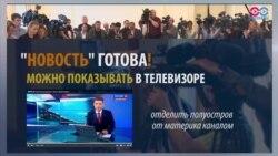 """Как """"стряпают"""" несуществующие новости об Украине, и кто за этим стоит?"""