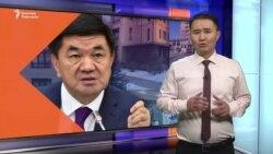 """Абылгазиевди Кумтөр, Сегизбаевди """"Белизгейт"""" каматты"""