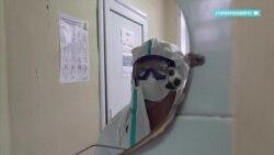 Как больницы в России справляются с эпидемией COVID-19