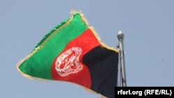 Авганистанското знаме