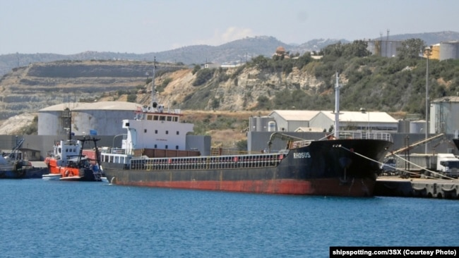 The MV Rhosus (file photo)