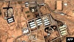 Сателитска слика на Парчин
