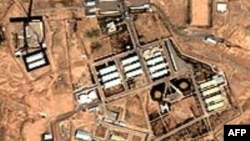 A satellite image purporting to show Iran's Parchin nuclear facility