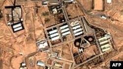 Сателитска снимка на воената постројка Парчин