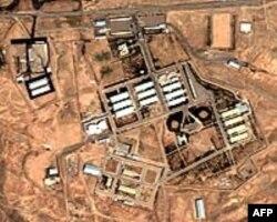 Satelitski snimak nuklearke u blizini Teherana
