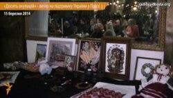 У Празі показали фільм про Донбас і збирають гроші для сімей АТО