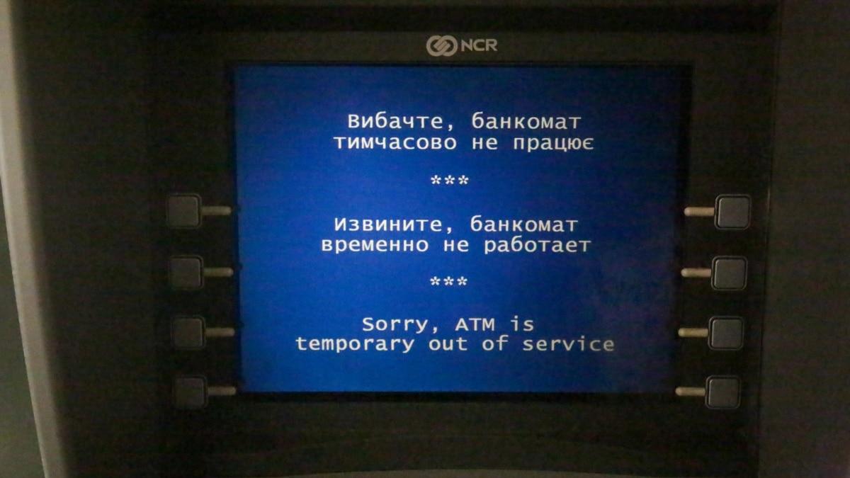 Банки, курс и карантин: что изменилось для простого украинца?