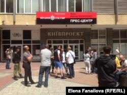 У дворі «Києвпроекту»
