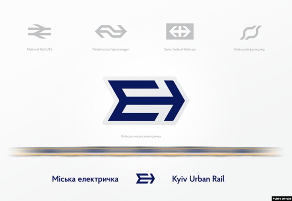 Логотип міської електрички