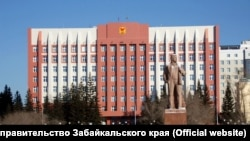 Здание правительства региона в столице Забайкалья