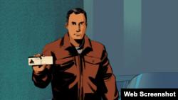 """Скриншот из игры """"Гэбня"""""""