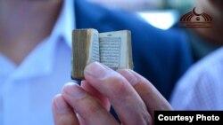 Куран.