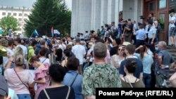 Митинг в поддержку Сергея Фургала. Хабаровск. 18 июля 2020.