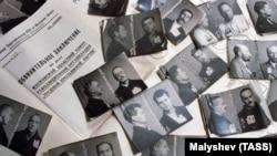 Советтік ОГПУ архивіндегі қуғын-сүргінге ұшыраған адамдардың құжаттары