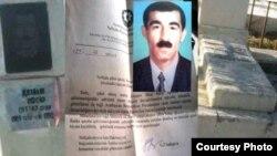 Əfsər Gözəlov