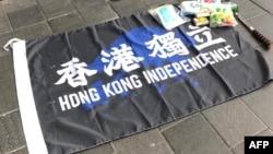 Това е знамето, заради което е арестуван първият човек по новия закон за сигурността в Хонконг